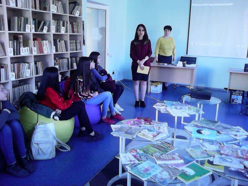 Կապանի թիվ 3 միջնակարգ դպրոցի IX Բ դասարանի աշակերտների այցը (21)