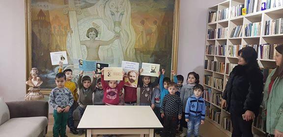 էլեկտրոնային գրադարան այցելեցին թիվ 5 ՆՈՒՀ-ի միջին խմբի սաները (8)