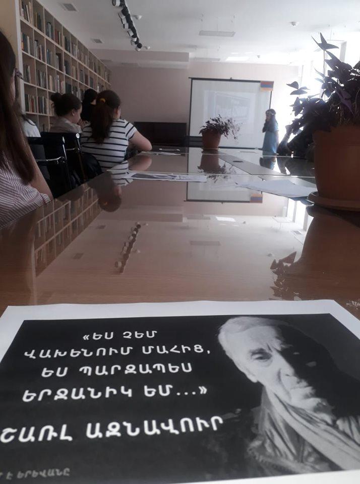 Երաժշտական ցերեկույթ նվիրված՝ Շառլ Ազնավուրի ծննդյան 95- ամյակին (2)
